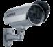cena inštalácie montáže - analógový kamerový systém